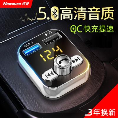 纽曼S12手机导航免提通话车载MP3播放器多功能蓝牙接收器音乐U盘插卡汽车点烟器车载充电器电压检测FM调频发射器