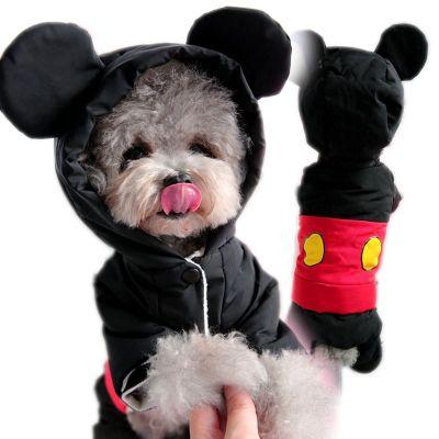 铭心宠物比熊泰迪小狗衣服秋冬装冬天冬季加厚棉衣四脚衣幼犬可爱
