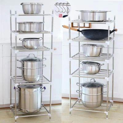 【多功能】1-6層不銹鋼廚房置物架收納架鍋架整理架多用架面盆架弧威
