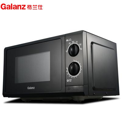 Galanz брэндийн шарх шүүгээ P70F23P-G5(B0)