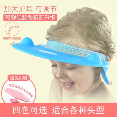 諾澳寶寶洗頭帽兒童防水護耳嬰兒洗澡帽硅膠兒童洗發帽小孩浴帽 洛克藍