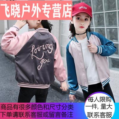 6女大童8秋裝外套2019兒童字母時尚夾克上衣12女孩洋氣棒球服15歲
