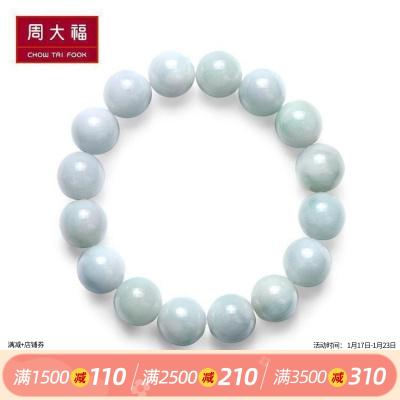 周大福珠宝收拾弹力绳时尚翡翠玉手链K62996