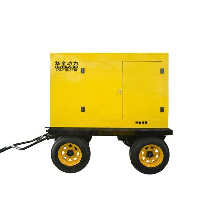 华全(Huaquan)移动120千瓦柴油发电机组 山东潍坊潍柴 R6105发动机配无刷发电机组 120kw