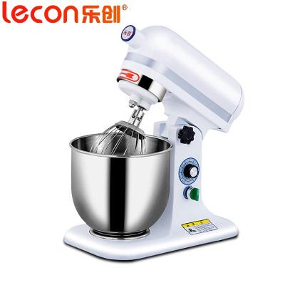 lecon/樂創洋博 7升鮮奶機 商用和面機 全自動揉面機 打面機 攪拌機 廚師機 打蛋器 奶油打發機