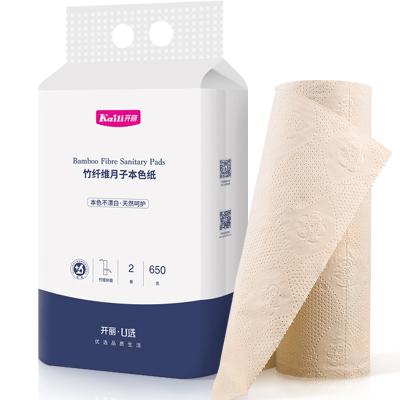 开丽月子纸卫生纸巾产后产褥期产房刀纸产妇用竹纤维月子本色纸