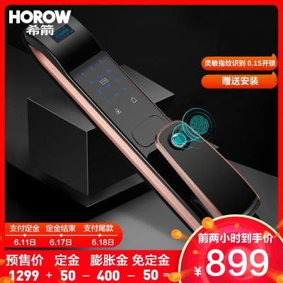 希箭/HOROW指紋鎖智能鎖指紋鎖防盜門智能門鎖密碼鎖家用防盜全自動電子鎖