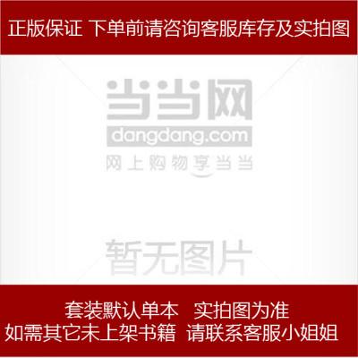 色谱技术丛书 吴方迪 化学工业 9787502530907