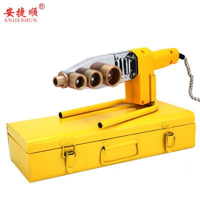 安捷顺(ANJIESHUN)热熔器电子恒温PPR水管PE热熔机接器热合焊接器电热设备 单机+模头+铁箱