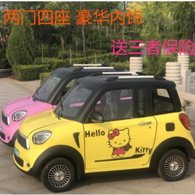 【蘇寧推薦】 新能源電動汽車成人四輪電動車油電兩用新款小型兩門四座女性代步車接送孩子家用