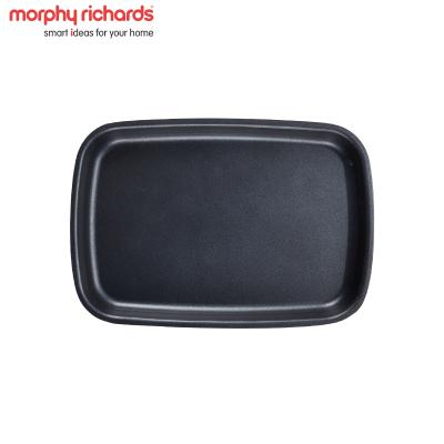 摩飛電器(MORPHY RICHARDS)MR1015平烤盤煎烤盤 速熱不粘涂層 多功能機械式電火鍋MR9088配件