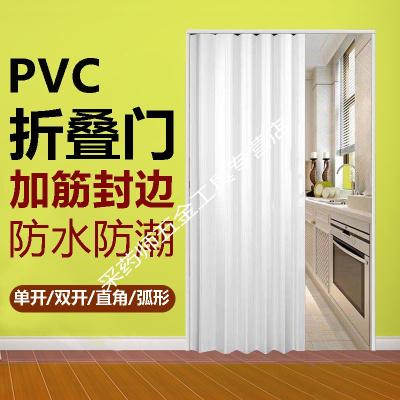 PVC折疊推拉伸縮家用隔斷陽臺浴室衛生間廚房商鋪簡易移定制