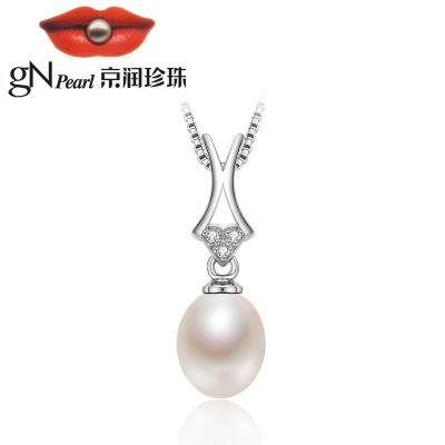 京潤珍珠 愿心 8-9mm925銀淡水珍珠吊墜配925銀項鏈