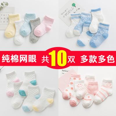 寶寶襪子春夏季純棉薄款男童女童兒童襪1-3歲春秋新生兒襪嬰兒襪