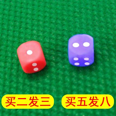 華馳麻將機配件靜音骰子無聲色子麻將桌控制盤消音色子