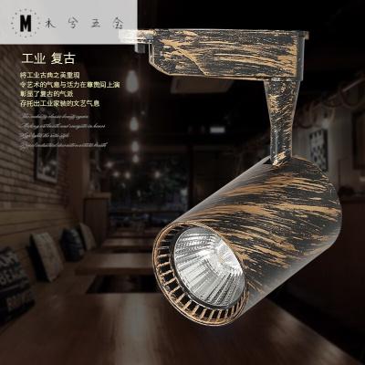 蒹葭MUXI加長桿復古led軌道射燈服裝店古銅色cob導軌燈美式歐式工業風射燈 一條20cm復古吊桿
