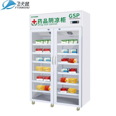 飛天鼠(FTIANSHU)雙門上置壓縮機常規門 藥品陰涼展示柜醫藥柜藥店冷藏醫用冷柜陳列柜藥品柜 800L