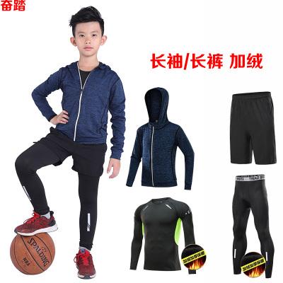 秋冬加絨兒童緊身衣四件套運動訓練健身服彈力籃球足球打底速干衣