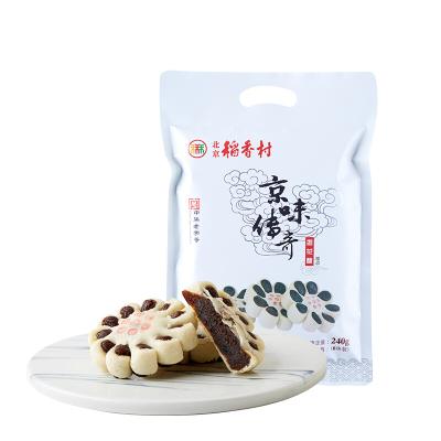 三禾北京稻香村 糕点枣花酥240g*2袋装 北京特产 中华老字号糕点