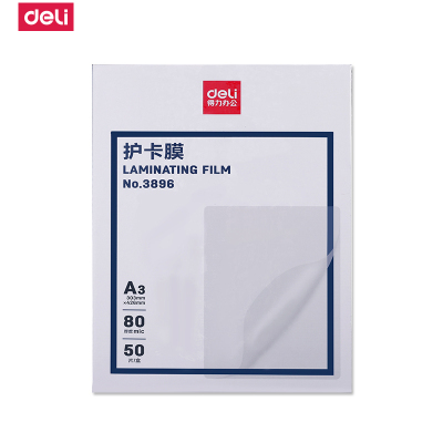 得力(deli)3896塑封膜優質高透護卡膜A3/303*426mm7絲塑封膜 塑封機專用塑封膜(50張/盒)