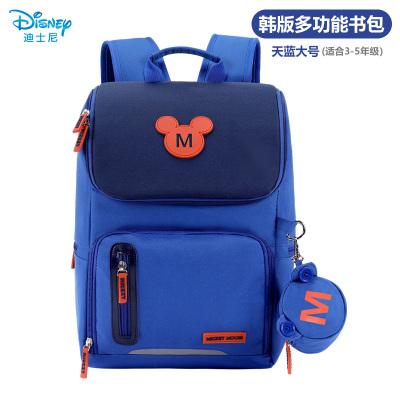 迪士尼(Disney)学生书包 韩款男女孩多功能减负护脊透气大容量休闲书包 1-3-6年级户外运动时尚双肩包