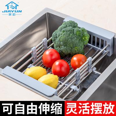 家韻(jiayun)水槽濾水架瀝水籃不銹鋼廚房洗菜籃水池洗菜盆漏水籃可伸縮