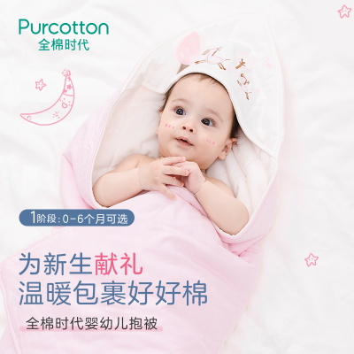 全棉時代初生嬰兒抱被寶寶純棉包被襁褓秋冬加厚被子新生兒用品 嬰兒針織抱被秋冬寶寶包被90x90cm, 1件裝
