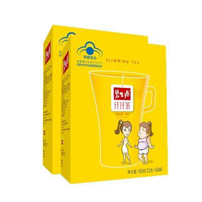 碧生源纤纤茶 2.5g/袋*60袋150g减肥茶瘦身燃脂排毒清肠非代餐男女