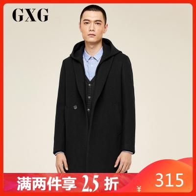 【两件2.5折价:315】GXG男装 冬季热卖韩版时尚连帽黑色长款大衣男#174226527