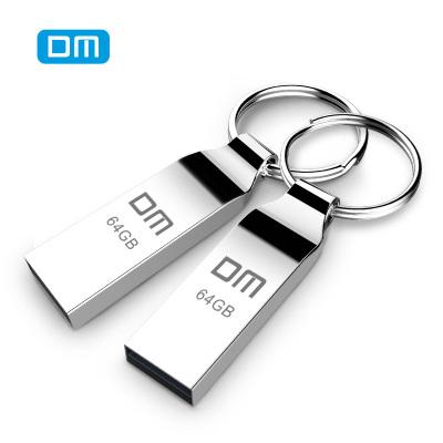DM 64GB USB2.0 U盘 小风铃PD076系列 金属防水防震电脑u盘车载优盘