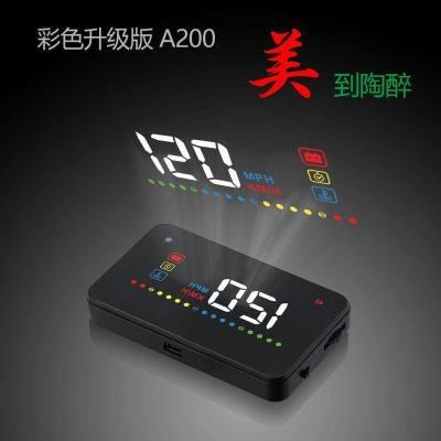 零尚抬头显示A200车载HUD抬头显示器汽车车速数字投影OBD行车电脑厂家