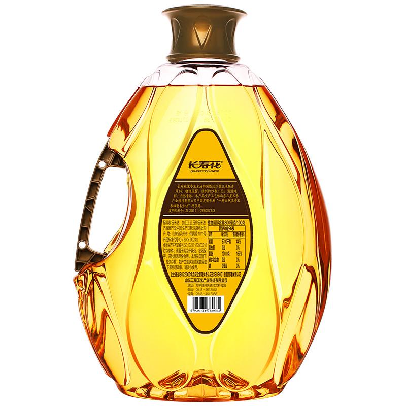 长寿花浓香玉米油5l 非转基因 物理压榨 食用油