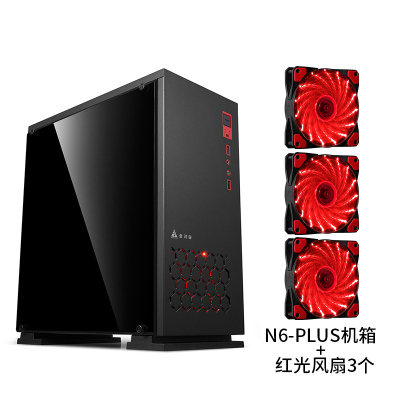 金河田预见N6PLUS台式电脑机箱游戏侧透背线M-ATX黑色机箱+3个红光风扇