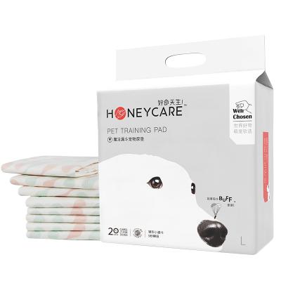 好命天生(Honeycare) 寵物尿墊狗狗尿片尿不濕魔法漏斗除味狗尿布L碼60*90cm/20片