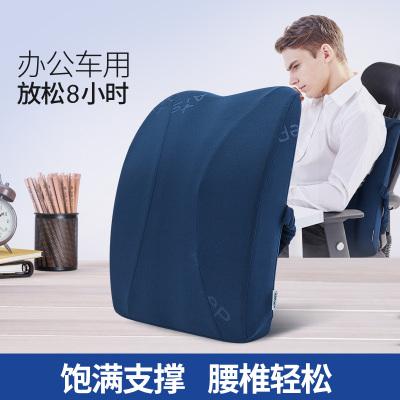睡眠博士(AiSleep) 辦公室腰靠汽車用靠墊慢回彈記憶棉抱枕靠背腰靠