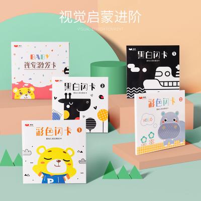 澳樂(AOLE-HW)兒童玩具閃卡早教卡寶寶視覺激發玩具新生嬰兒黑白彩色卡片嬰兒早教閃卡寶寶0-3歲 80張閃卡
