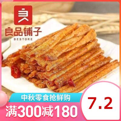 【下酒小配菜】良品鋪子 香辣味烤面筋 200gx1袋裝 豆制品休閑零食 豆干辣條味休閑食品