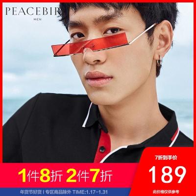 太平鸟男装2019夏季黑色清新时尚运动撞色POLO衫双珠地纯棉短袖潮