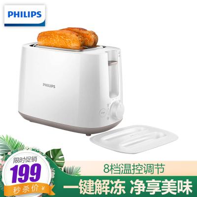 飛利浦(Philips) 面包機 多士爐吐司機全自動家用 內置烘烤架帶防塵蓋可拆洗 HD2582/00白色