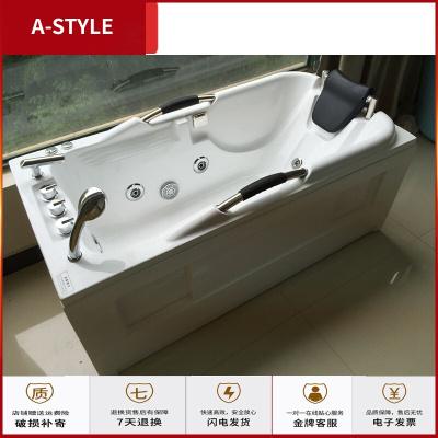 蘇寧放心購亞克力式按摩沖浪小戶型浴缸1.2-1.7保溫浴缸江浙滬A-STYLE