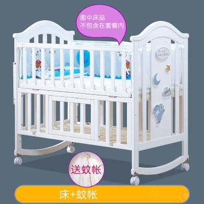 圣貝恩(sepeon) 環保嬰兒床實木床多功能嬰兒搖籃床寶寶床新生兒床小孩游戲床幼兒床拼接大床帶蚊帳