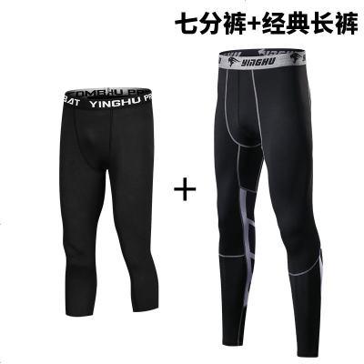 篮球紧身裤男七分裤弹力速干健身运动套装跑步衣服装备打底训练裤