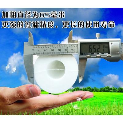 11.3寸源之圆净水机华津系列RO滤芯超霸净霸109PP棉长290mm