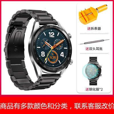 华为Watch GT2表带智手表watch2 pro表带watch1/华为gt金属米兰尼斯磁吸手环荣耀手表gt2尊享款钢