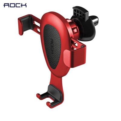 洛克(ROCK)车载手机支架 重力 汽车手机支 架出风口支架 真皮款车载支架 激情红