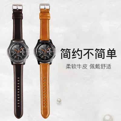 适用华为gt表带gt2华为watch2表带真皮watch2pro荣耀手表magic华米手表1代2代三星gears3s2智