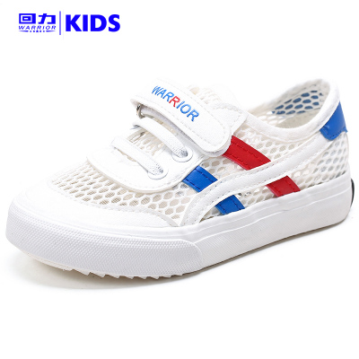 回力童鞋兒童網鞋春夏季新款透氣網面男童運動鞋中大童鞋子女童鞋WZ17-829