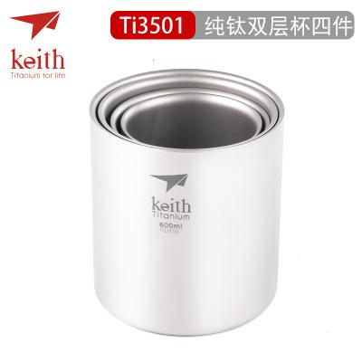 鎧斯keith戶外鈦水杯純鈦杯子雙層鈦茶杯保溫杯隔熱隨手杯咖啡杯Ti3501