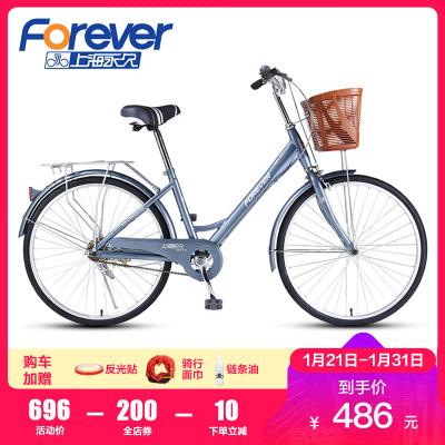 上海永久通勤自行车城市休闲成人男女式普通代步单车学生通勤车