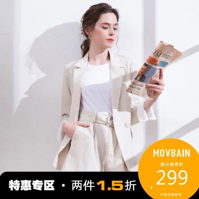【兩件1.5折價:299】慕白女裝春季新品氣質通勤時尚百搭西裝套裝女